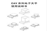 奥豪斯CAV4101C电子天平使用说明书
