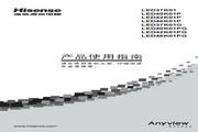 海信 LED40K01PG液晶彩电 使用说明书<br />