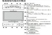 索尼液晶电视KLV-40V300A型说明书
