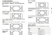 索尼液晶电视KLV-40V200A型说明书