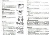 索尼液晶电视KLV-40U200A型说明书