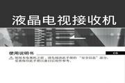 索尼液晶电视KLV-40T200A型说明书