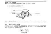 奥豪斯CAV812C电子天平使用说明书
