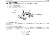 奥豪斯CAV412C电子天平使用说明书