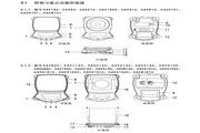 奥豪斯CAV212C电子天平使用说明书
