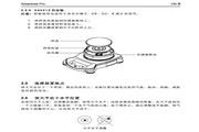 奥豪斯CAV8101电子天平使用说明书
