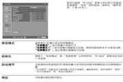 索尼液晶电视KLV-40F300A型说明书