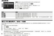 索尼液晶电视KLV-40EX600型说明书