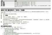 索尼液晶电视KLV-40EX500型说明书