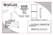 容声 冰箱BCD-168G型 使用说明书