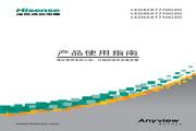 海信 LED46XT710G3D液晶彩电 使用说明书