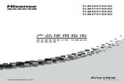 海信 TLM42V78X3D液晶彩电 使用说明书