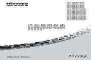 海信 LED50K310NX3D液晶彩电 使用说明书