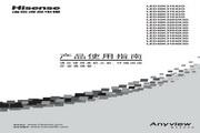 海信 LED32K310NX3D液晶彩电 使用说明书