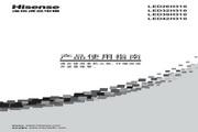 海信 LED39H310液晶彩电 使用说明书