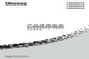 海信 LED32H310液晶彩电 使用说明书