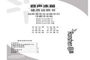 容声 冰箱BCD-232YM/A型 使用说明书