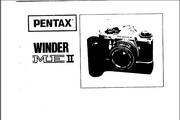 宾得Winder ME 2相机英文说明书