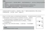 海尔L37N01型平板电视说明书