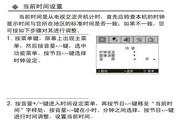 海尔L19A18-A液晶彩电使用说明书