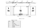 奥豪斯SCS-VS3000LL51P电子平台秤使用说明书