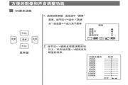海尔25F9K-T彩电使用说明书