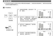 海尔21FA12-T彩电使用说明书