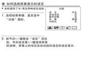 海尔37T6D-T彩电使用说明书