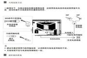 海尔21TB1彩电使用说明书