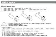 海尔LU52W1液晶彩电使用说明书