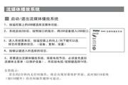 海尔LU42W1液晶彩电使用说明书