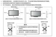 海尔LU42K33液晶彩电使用说明书