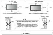 海尔LP55R3液晶彩电使用说明书