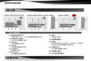 海尔LB42R3液晶彩电使用说明书