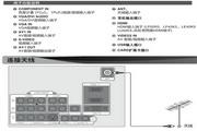 海尔LB32R3液晶彩电使用说明书