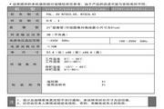 海尔21TA1-J彩电使用说明书