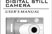 Rollei d330 motion数码相机英文说明书
