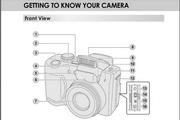 Rollei dp 3210数码相机英文说明书