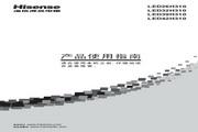 海信 LED26H310液晶彩电 使用说明书