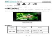 海信 HDP29R68电视 使用说明书