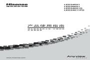 海信 LED24K11PG液晶彩电 使用说明书