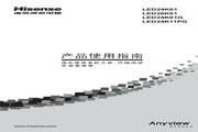 海信 LED24K01G液晶彩电 使用说明书