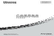 海信 LED26K311液晶彩电 使用说明书