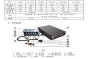 海信 LED26K100N液晶彩电 使用说明书