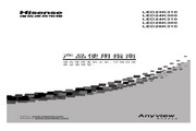 海信 LED24K300液晶彩电 使用说明书