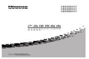 海信 LED39K311液晶彩电 使用说明书