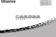 海信 LED46K311液晶彩电 使用说明书
