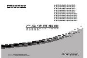 海信 LED39K320DX3D液晶彩电 使用说明书