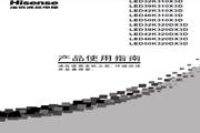 海信 LED39K310X3D液晶彩电 使用说明书