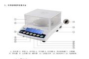 双杰E1200Y-2电子天平使用说明书